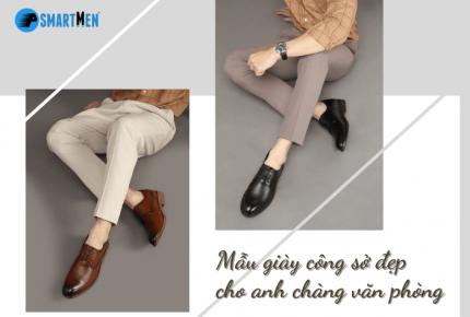 4 mẫu giày công sở cực trẻ trung dành cho các chàng văn phòng